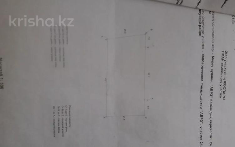 Дача с участком в 9 сот., Широкая щель за 800 000 〒 в Алматы