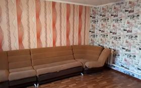 2-комнатный дом помесячно, 40 м², Кобозева 49 за 35 000 〒 в Актобе, Старый город