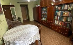 2-комнатная квартира, 41.2 м², 2/3 этаж, Ауэзова 140 — Ауэзова -Тимирязева за 21.5 млн 〒 в Алматы, Бостандыкский р-н