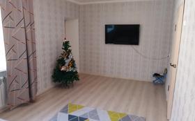 3-комнатная квартира, 65 м², 1/2 этаж, Балкантау за 17.9 млн 〒 в Караганде, Казыбек би р-н