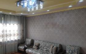 3-комнатная квартира, 69 м², 4/5 этаж, Саина — проспект Райымбека за ~ 24 млн 〒 в Алматы, Ауэзовский р-н