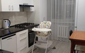 3-комнатная квартира, 74 м², 4/5 этаж, Гастелло за 29.2 млн 〒 в Петропавловске