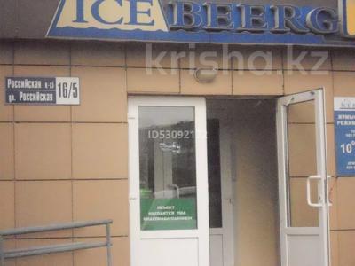 5-комнатный дом, 75 м², 5 сот., Ермака 28 — Якова Геринга за 14 млн 〒 в Павлодаре — фото 15