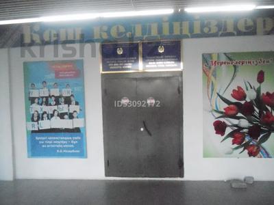5-комнатный дом, 75 м², 5 сот., Ермака 28 — Якова Геринга за 14 млн 〒 в Павлодаре — фото 21
