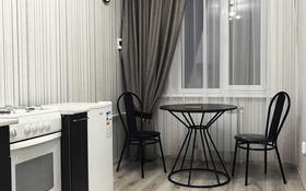 1-комнатная квартира, 35 м², 5/6 этаж посуточно, Юбилейный 42 за 7 000 〒 в Костанае