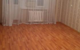 1-комнатная квартира, 33.4 м², 4/5 этаж, Кунаева 26 — Сулейменова за 6.2 млн 〒 в