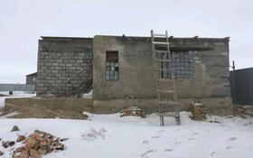3-комнатный дом, 100 м², 10 сот., ЕрШоштан 2 за 4.7 млн 〒 в Жезказгане