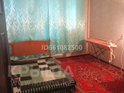 3-комнатная квартира, 68 м², 1/5 этаж, 28-й мкр 21 за 14 млн 〒 в Актау, 28-й мкр — фото 5