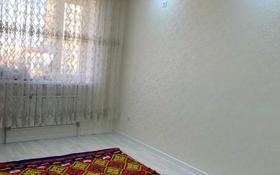 2-комнатная квартира, 65 м², 2/7 этаж, 35-мкр, 35-мкр 17 — Сарыайшык-1 за 12.8 млн 〒 в Актау, 35-мкр