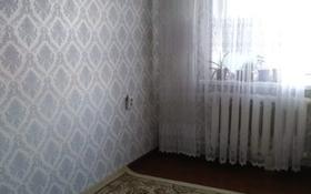 3-комнатная квартира, 58 м², 4/5 этаж, проспект Абая — Есенова за 7 млн 〒 в