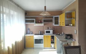 3-комнатная квартира, 89 м², 5/5 этаж, проспект Нуркена Абдирова за 21.3 млн 〒 в Караганде, Казыбек би р-н