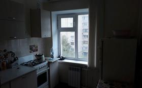1-комнатная квартира, 31 м², 5/5 этаж помесячно, Абулхайр хана 61/2 19 за 60 000 〒 в Актобе