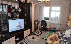 2-комнатная квартира, 48 м², 4/5 этаж, 5-й мкр 38 за 11 млн 〒 в Капчагае