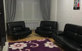 2-комнатная квартира, 65 м², 3/9 этаж помесячно, Сатпаева 2В за 200 000 〒 в Атырау