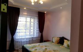 1-комнатная квартира, 40 м², 3/5 этаж по часам, Панфилова 114 — Кабанбай батыра за 2 000 〒 в Алматы
