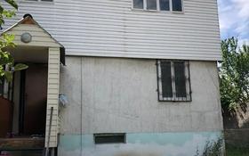 6-комнатный дом, 120 м², 6 сот., Садовое общество Асель 9 за 17.5 млн 〒 в Кыргауылдах