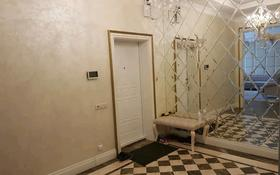 3-комнатная квартира, 145 м², 4/8 этаж помесячно, Сыганак 14 за 700 000 〒 в Нур-Султане (Астана), Есиль р-н