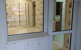 Офис площадью 33 м², улица Толстого за 85 000 〒 в Костанае