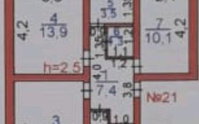 3-комнатная квартира, 72 м², 3/4 этаж, 1 мкр 22 за 24.5 млн 〒 в Туркестане