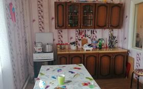 2-комнатный дом, 55 м², 8 сот., Азаттык 8 — Школьная за 4.2 млн 〒 в Новой жизни