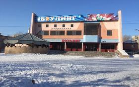 Здание, площадью 3000 м², Гоголя 43 за ~ 1.1 млрд 〒 в Караганде