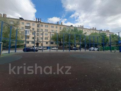 1-комнатная квартира, 32 м², 5/5 этаж, Гете — Биржан Сал за 8.7 млн 〒 в Нур-Султане (Астана), Сарыарка р-н — фото 11