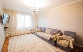 5-комнатный дом, 101 м², 6 сот., Алимжанова 82 за 25 млн 〒 в Талдыкоргане