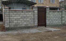 7-комнатный дом, 340 м², 5 сот., Тулебаева 20А — Кожанова за 80 млн 〒 в