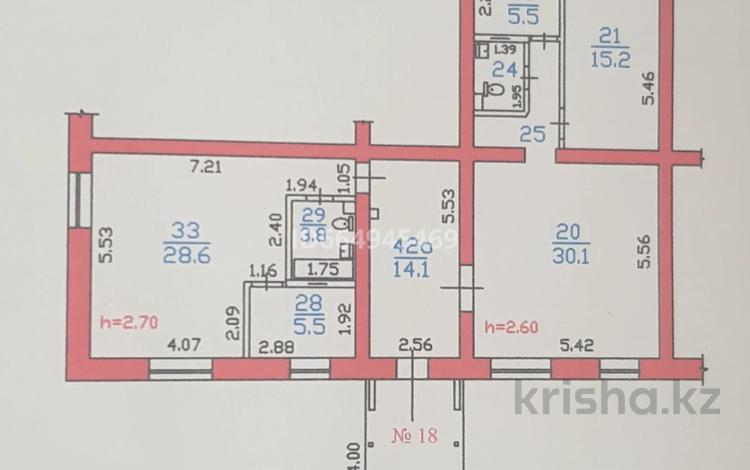 Офис площадью 109.3 м², Желтоксан 177а — Сатпаева за 700 000 〒 в Алматы, Бостандыкский р-н