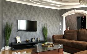 2-комнатная квартира, 72 м², 4/9 этаж, Курмангазы за 20 млн 〒 в Уральске