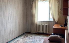 1-комнатная квартира, 35 м², 7/12 этаж, Дукенулы 38 за 12.2 млн 〒 в Нур-Султане (Астане), Сарыарка р-н