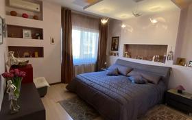 5-комнатная квартира, 240 м², 5/6 этаж, Ботанический сад за 290 млн 〒 в Алматы, Бостандыкский р-н