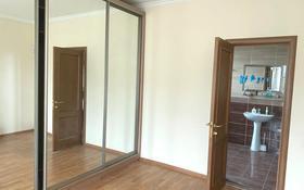 7-комнатный дом помесячно, 300 м², 12.5 сот., мкр Горный Гигант, Жамакаева 163 за 1.5 млн 〒 в Алматы, Медеуский р-н
