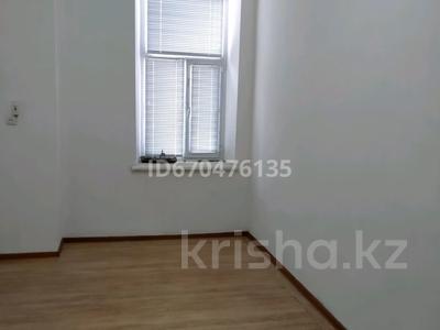 Помещение площадью 55 м², Толеби за 100 000 〒 в Туркестане
