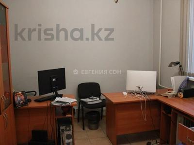 Помещение площадью 450 м², Куратова за 800 000 〒 в Алматы, Медеуский р-н — фото 12
