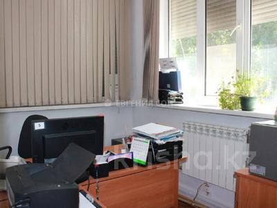 Помещение площадью 450 м², Куратова за 800 000 〒 в Алматы, Медеуский р-н — фото 14