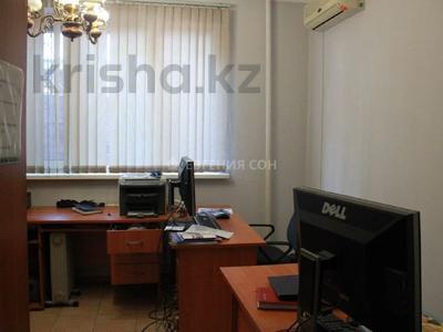 Помещение площадью 450 м², Куратова за 800 000 〒 в Алматы, Медеуский р-н — фото 16