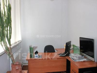 Помещение площадью 450 м², Куратова за 800 000 〒 в Алматы, Медеуский р-н — фото 6