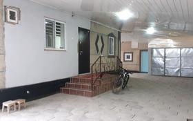 5-комнатный дом, 74.3 м², 15 сот., Тастандиева за 15 млн 〒 в Таразе