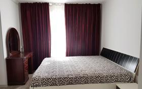 3-комнатный дом посуточно, 53 м², Щербакова 6 — Тынышбаева за 10 000 〒 в Алматы, Турксибский р-н