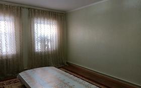5-комнатный дом, 69 м², 25 сот., Толебийский район без номера — . за 17 млн 〒 в Туркестанской обл.