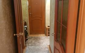 2-комнатная квартира, 43 м², 4/4 этаж, мкр №9, Мкр №9 — Шаляпина за 17.8 млн 〒 в Алматы, Ауэзовский р-н