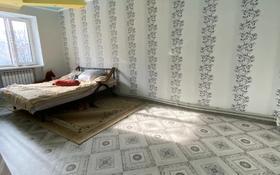 2-комнатная квартира, 51 м², 4/4 этаж, Абая 87 за 16 млн 〒 в Талгаре