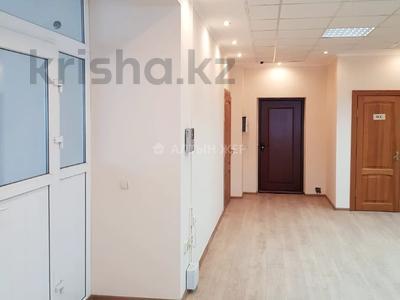 Офис площадью 306 м², Проспект Достык — Жолдасбекова за 3 600 〒 в Алматы, Медеуский р-н