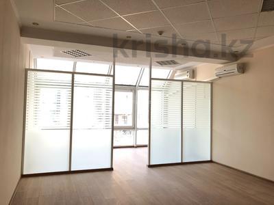 Офис площадью 306 м², Проспект Достык — Жолдасбекова за 3 600 〒 в Алматы, Медеуский р-н — фото 3