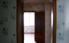 3-комнатная квартира, 75.2 м², 3/6 этаж, Есет батыра 3 за 11 млн 〒 в Актобе, Новый город