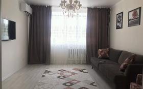 4-комнатная квартира, 80 м², 10/10 этаж посуточно, Павлова 24 за 16 000 〒 в Павлодаре