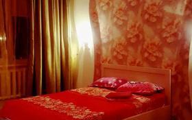 1-комнатная квартира, 35 м², 5/9 этаж по часам, Толе би 145 — Жумалиева за 1 500 〒 в Алматы, Алмалинский р-н