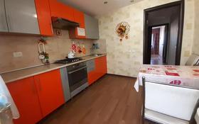 2-комнатная квартира, 50 м², 2/5 этаж посуточно, 8 Марта 126 — проспект Достык за 9 000 〒 в Уральске
