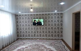 5-комнатный дом, 140 м², 7 сот., Дарьинск за 17 млн 〒